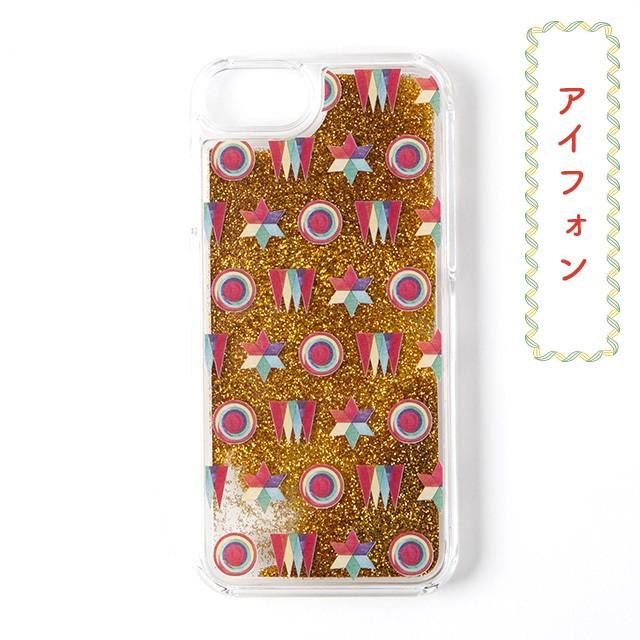 【半額!】和柄レトロiPhoneグリッターケース/キラキラと和柄のコラボレーション!「虹色もよう」ゴールド