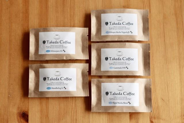 ちょこっとコーヒーお楽しみセット(コーヒー豆50g×5個)