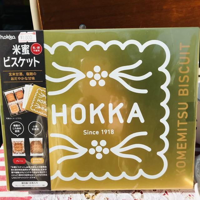 HOKKA米蜜ビスケットアソートギフト缶・18枚入り