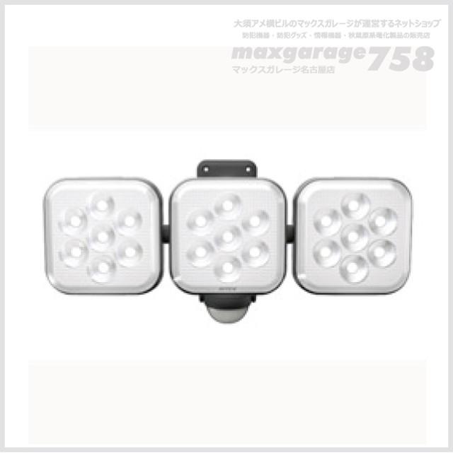 フリーアーム式LEDセンサーライト(8W LED×3灯) LED-AC3024 ムサシ