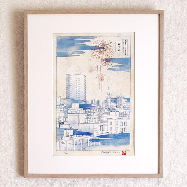 版画 | 神宮前 | 東京風景 ブルー