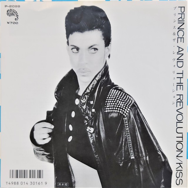 [中古7inch]  Prince And The Revolution ‎– Kiss