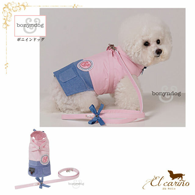 7。Bonyndog【正規輸入】 犬 服 首輪 リード ピンク 花 春 夏 秋 冬