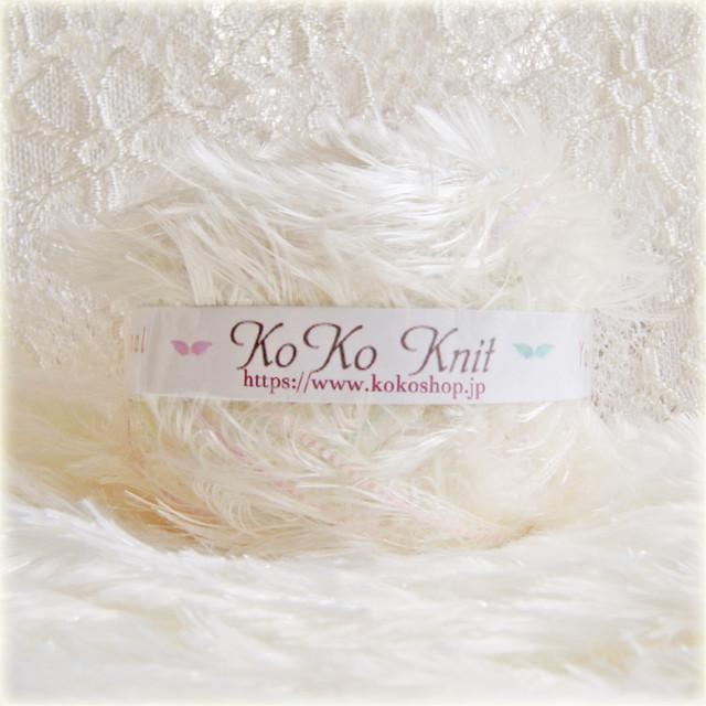§koko§  Yuki様専用ページ    ホワイトクリスマス ファー 段染めリボン オーロララメ 引き揃え糸