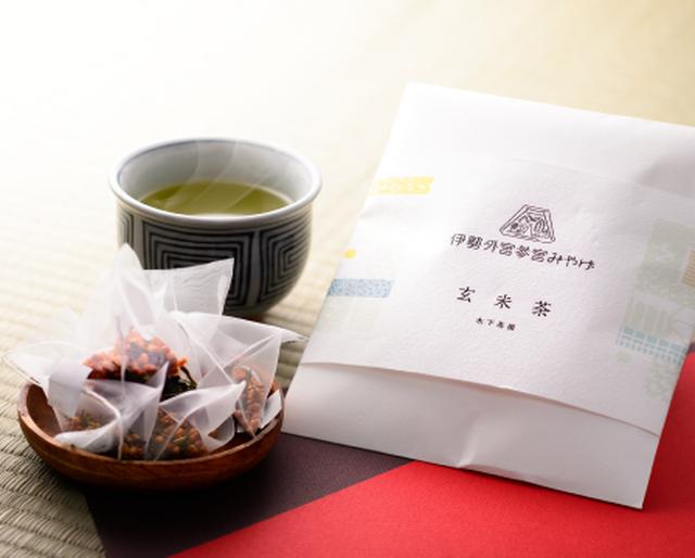 【彩る】玄米茶