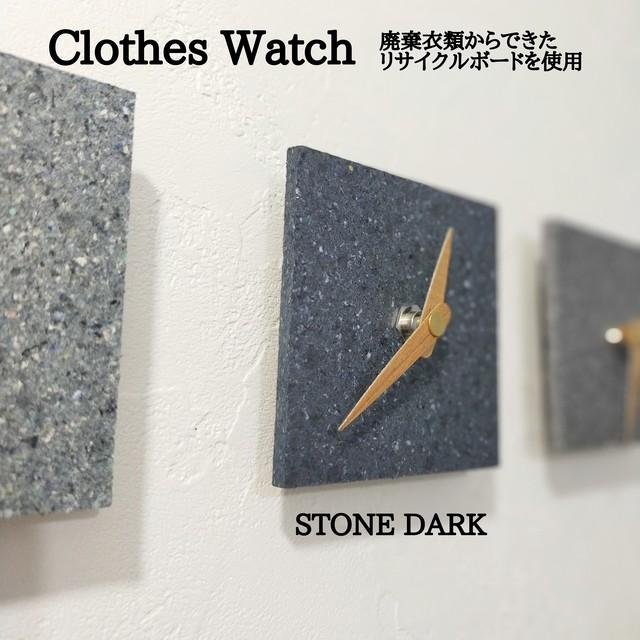 Clothes Watch(STONE DARK)