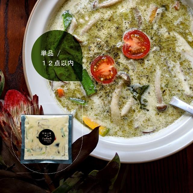 冷凍カレールウ / 単品(12点以内)