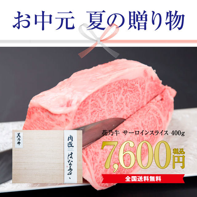 送料無料! 奇跡の牛 花乃牛 モモブロック塊(2kg)