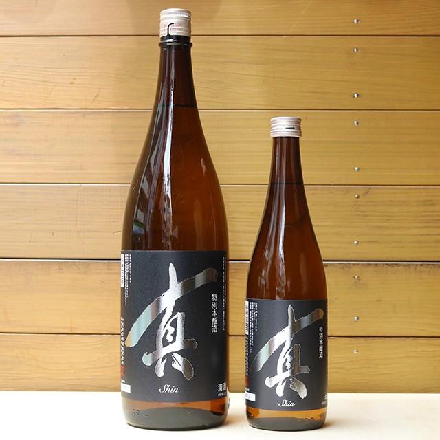 千代の光(ちよのひかり )真  特別本醸造  720ml 【新潟】