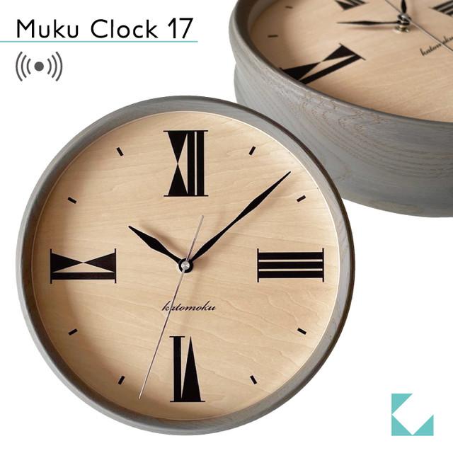 KATOMOKU plywood clock 19 km-111BRRC ブラック 電波時計