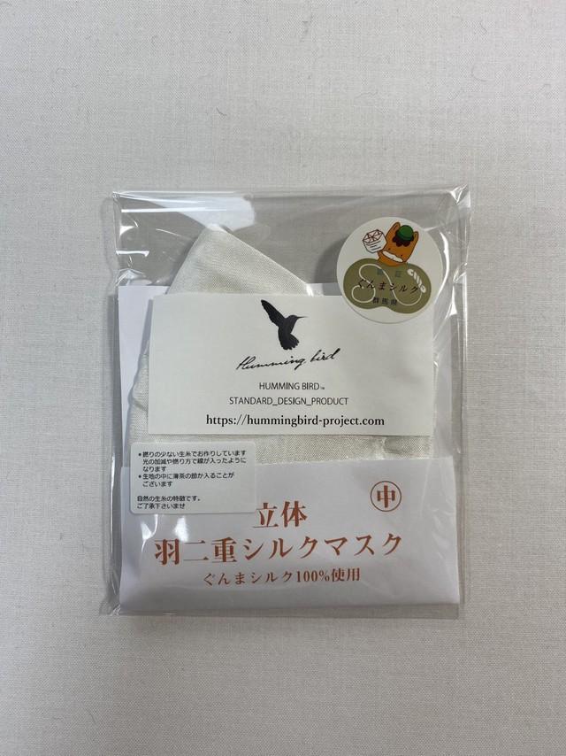 【肌荒れも解消】オーガニックコットン柿渋世界最高水準の抗菌力 ウイルス・菌・花粉を寄せ付けない布マスク