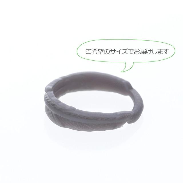 UV硬化樹脂 / 3Dモデル (リング) / Gabriele Wide silver ~Piuma~