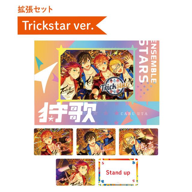 あんさんぶるスターズ!狩歌【拡張セット】Trickstar ver.