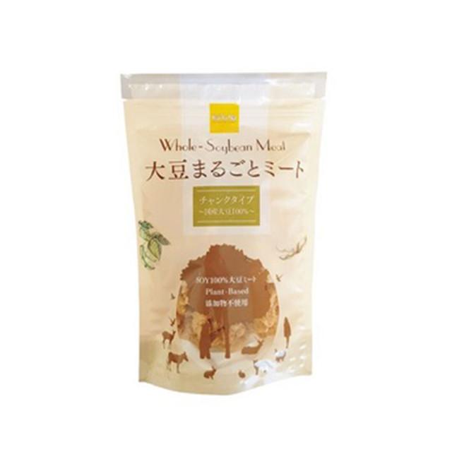 【大豆・ソイフード】大豆まるごとミート チャンクタイプ 80g(国産大豆100% )