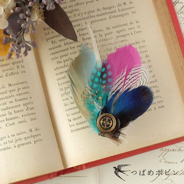 羽根のコラージュハットピン/ブローチ◎BP003