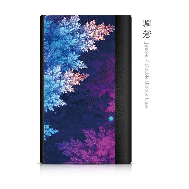潤蒼 - 和風 ダブルiPhoneケース