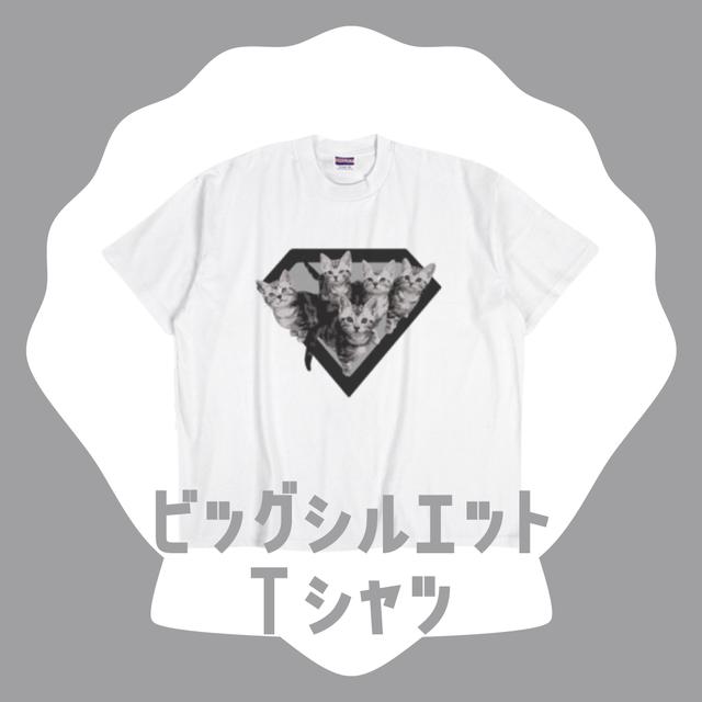 オリジナルTシャツ【ほたてグリーン】