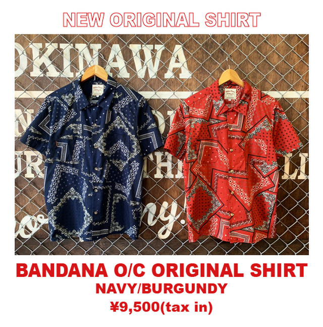 BANDANA ORIGINAL PATTERN OPEN COLLAR SHIRT