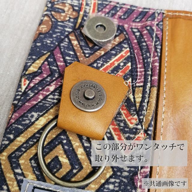 ★キーケース【セパレート】NO.166