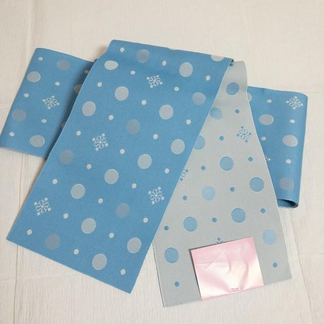 【新品】半幅帯単仕立て リバーシブル ライトブルー水玉 日本製