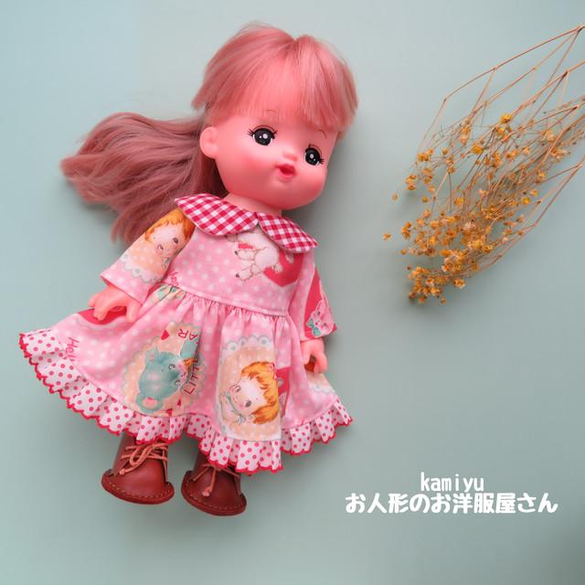 メルちゃんソランちゃんシンプルワンピース(レトロ赤)