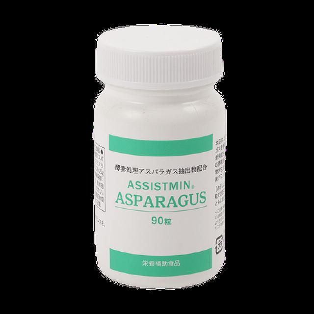 【ストレス対策】 アシストミンアスパラガス(サプリメント)
