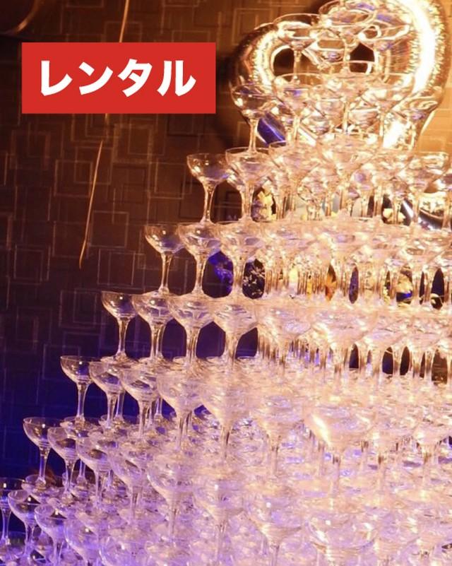 シャンパンタワー丸型 7段(レンタルのみ)
