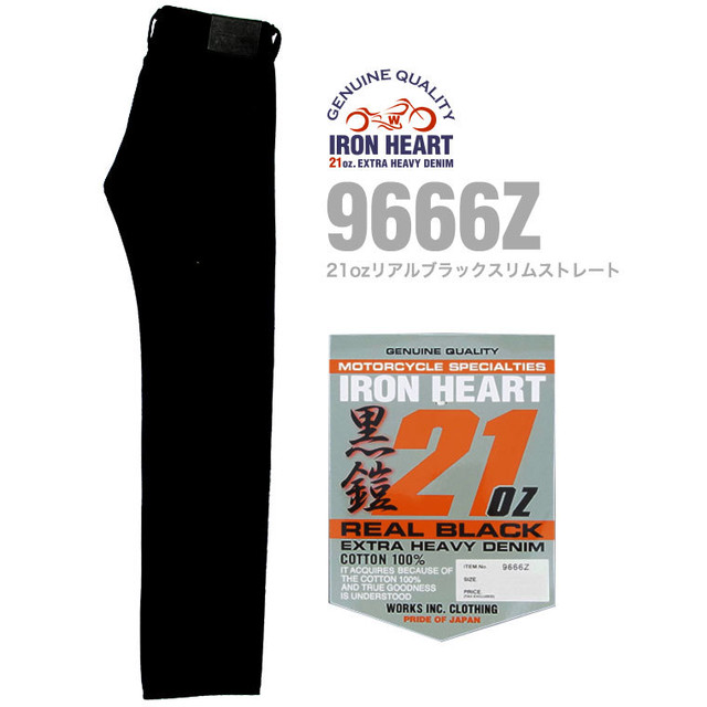 IRON HEART - 9666Z - 21oz. Slim Straight Zip Fly - Super Black(黒鎧)