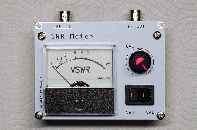 VSWRメーターキット