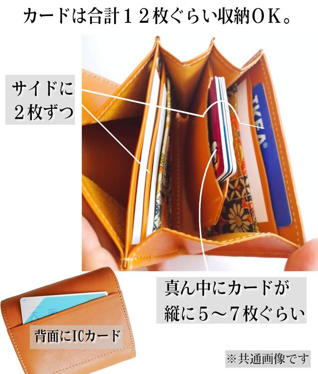 ハーフウォレット【スワロー】NO.940