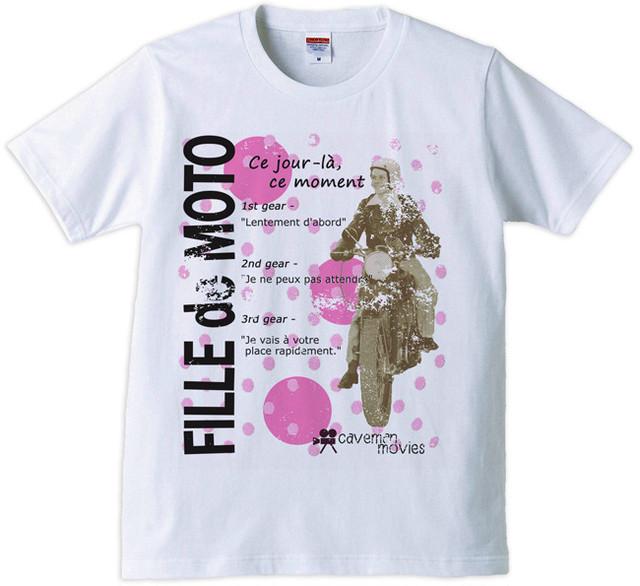 Biker girl(6/29)