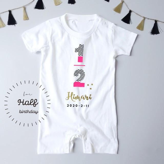 ハーフバースデー ロンパース cascade+neon ネオンピンク 半袖 名前入り 出産祝い 写真撮影に♡