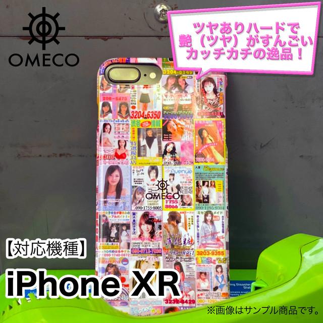 OMECO ピンクチラシ iPhone ケース アイフォン 11 対応(ツヤ有りハードタイプ)※納期は約1〜2週間程度になります。