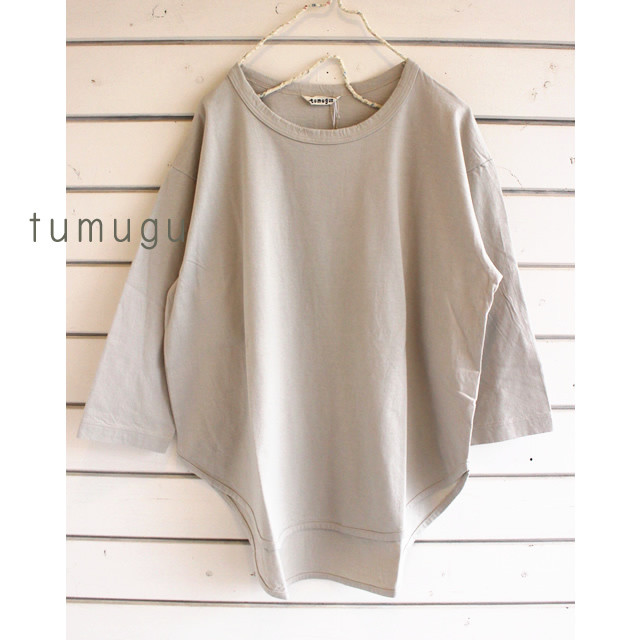 【tumugu:】TC20105 スープㇾコットン天竺裾ラウンド7分袖ロングT