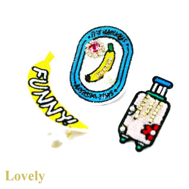 【ブローチ】FUNNY!バナナ ブローチ セット