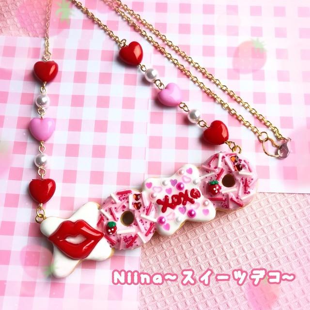 00.2 【Niina〜スイーツデコ〜】ストロベリードーナツのピアス&リングセット i0505002