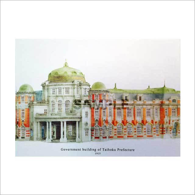 台湾ポストカード 地方小風景 「台北州庁 1915」
