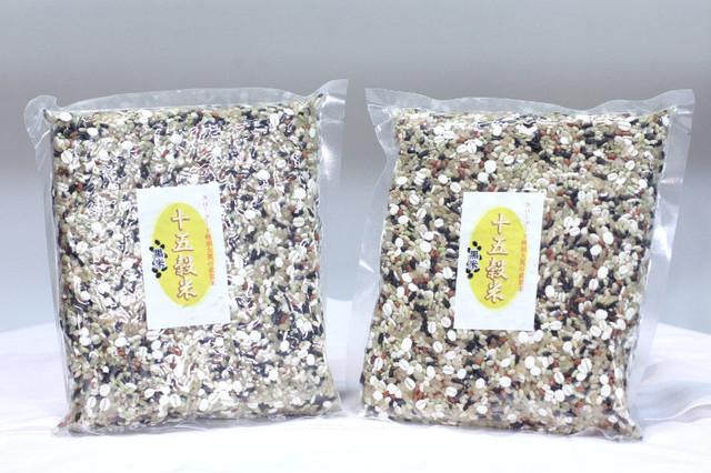 武富さんの十五種雑穀 500g