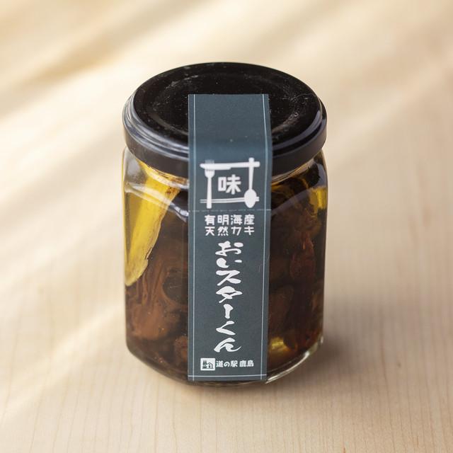 道の駅鹿島 オリジナル牡蠣燻製オイル漬け《おいスターくん》【佐賀】《期間限定:11月まで》