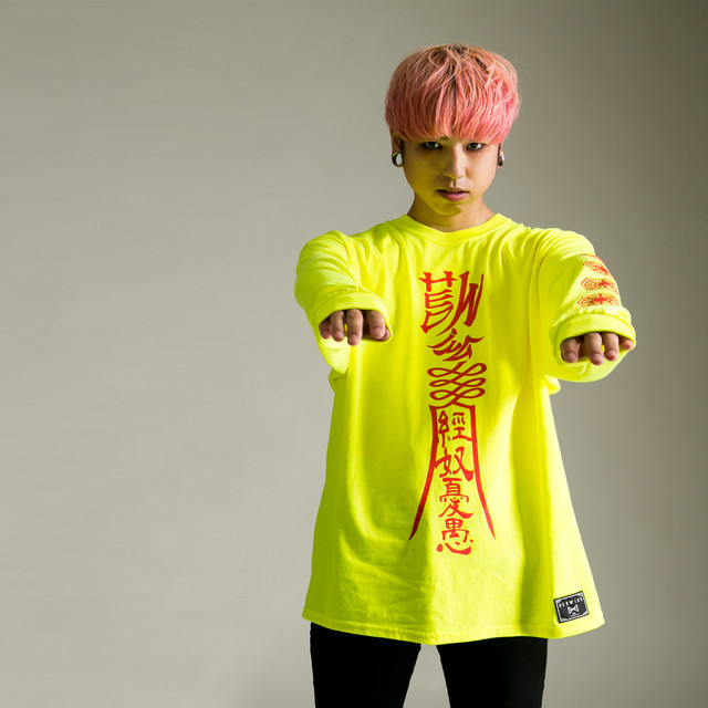 Chinese Zombie Longsleeve T-shirt Lime