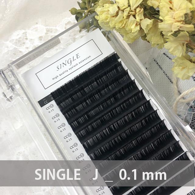 シングル(マット) J_0.1mm