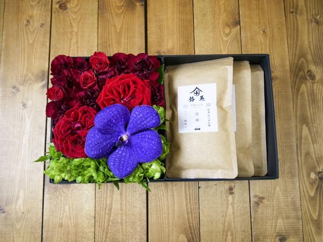 【贈り物】【お茶とお花のセットBOX C】〈お茶3種類〉【玉露(碧緑)/和紅茶(暁)/煎茶(葵)】