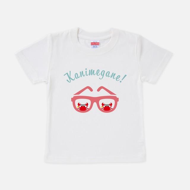 Tシャツ[カニメガネ:キッズ]カニブラザーズ ユーロ風 バニラホワイト色