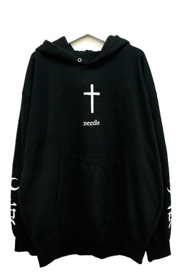「棘」 Hoodie (Black)