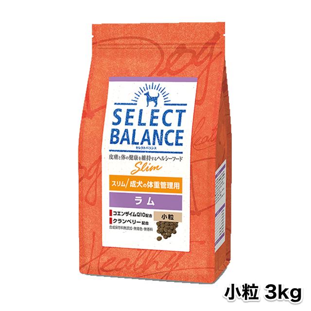 セレクトバランス スリム ラム 小粒 3kg