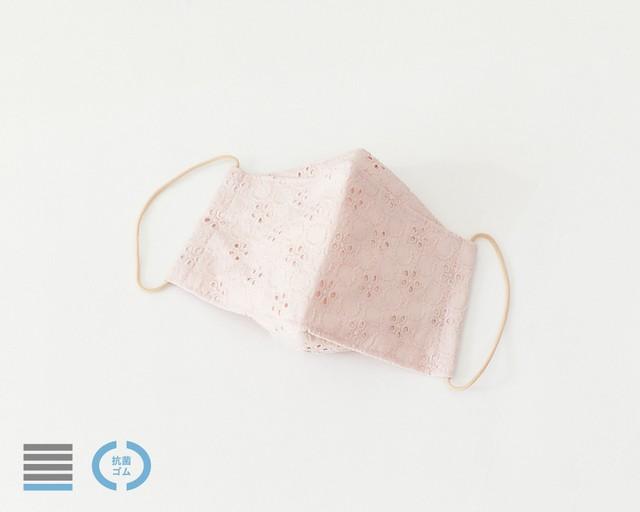 オリガミマスク|コットンレースプチロンド グレイッシュピンク【L】
