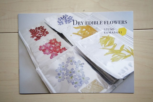 DRY EDIBLE FLOWER[ バーベナ・Light bule ]