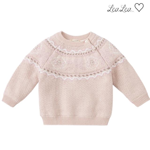 dave&bella2021AW新作♡ピンクジャカードニットトップス(73cm-140cm)| LeaLea...♡(レアレア)-海外の子供服セレクトショップ