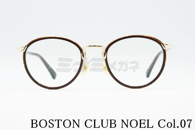 【正規取扱店】BOSTON CLUB(ボストンクラブ) COX col.01