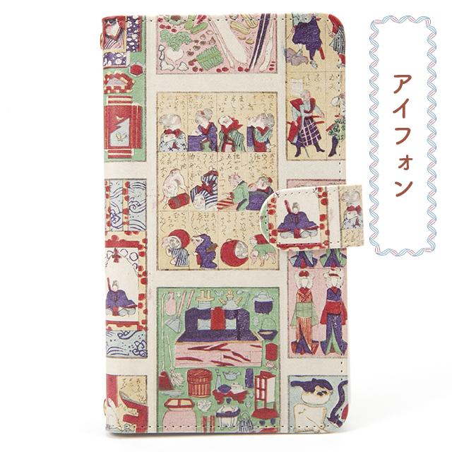 【送料無料】半額!!【手帳型】和柄レトロiPhoneケース「おもちゃづくし」
